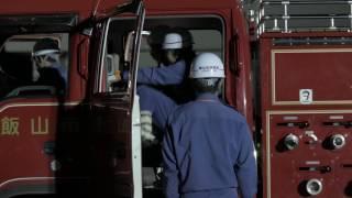 飯山市消防団第七分団 Prologue H28(2016)