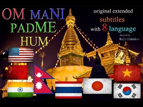 OM MANI PADME HUM original extended...