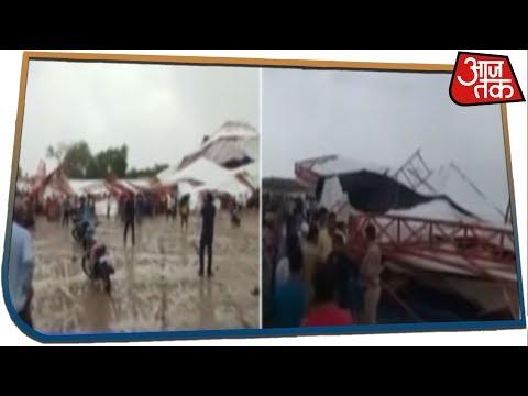 13 killed, 45 injured in Rajasthan road crash
