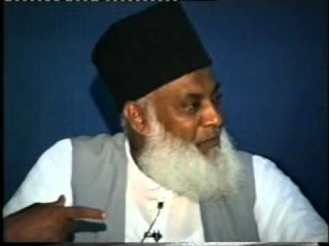 1/2- Tafseer Surah Az-Zilzal By Dr. Israr Ahmed