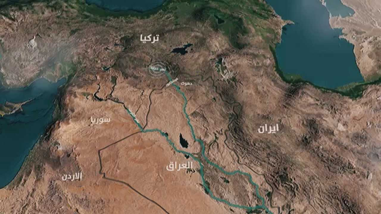 منبع نهر دجلة قناة الجزيرة الوثائقية Youtube