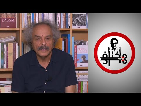 محمد فرجاني: الجمهور العربي تعرف على العلمانية من خلال تجارب سيئة في تركيا وسوريا والعراق وتونس