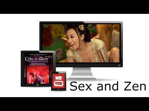 Освободите порнографические кинофильмы
