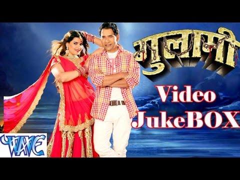 HD गुलामी - Gulami - Video JukeBOX - Dinesh Lal - Bhojpuri Hot Songs 2015 new
