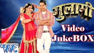 HD गुलामी - Gulami - Video JukeBOX - Dinesh Lal - Bhojpuri Hot Songs 2015 new