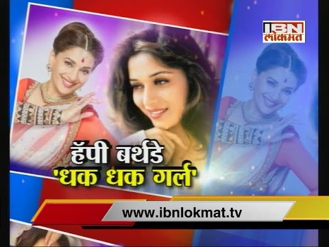 Show Time With Bollywood's Dhak Dhak Girl Madhuri Dixit