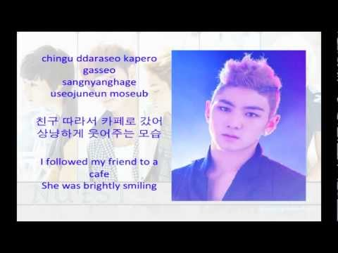 NU'EST (뉴이스트) - Introduce Me To Your Nuna (Hangul/Romanized/English Sub) Lyrics
