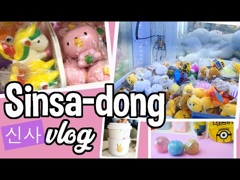 Seoul Mommy VLog in Sinsa-dong playing Claw Machines and Enjoying Dessert
