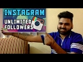 Get Unlimited Followers on Instagram 100% real profile follow you