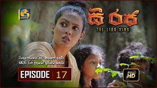 C Raja - The Lion King | Episode 17 | HD Thumbnail