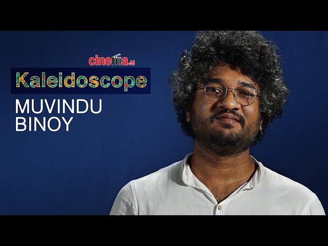 Kaleidoscope Epi #5 -  Muvindu Binoy