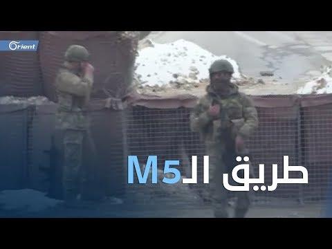 بعد سيطرة الميليشيات الطائفية عليه.. القوات التركية تقطع طريق حلب - دمشق الدولي  - 11:59-2020 / 2 / 16