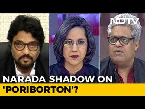 Mamata Banerjee's Trinamool Congress 'Stung' By High Court Decision