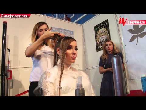 Чемпионат Крыма среди парикмахеров