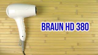 Розпакування BRAUN HD 380
