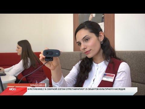 «Банк на дому» - в России запускается система биометрической идентификации
