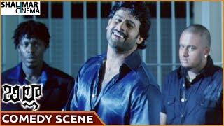 Billa Movie || Prabhas Superb Comedy Scene || Prabhas, Krishnam Raju, Anushka || Shalimarcinema