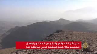 الحوثيون يهجّرون سكان قرية تبيشعة غرب تعز