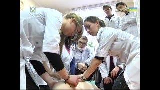 Уроки первой медицинской помощи в медлицее Днепропетровска