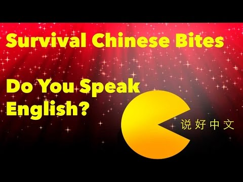 how to say do you speak english in chinese