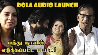 Gambar cover DOLA Movie Audio launch | Bhagyaraj | Kasturi Raja | K.Rajan Producer | Attu Hero Rishi
