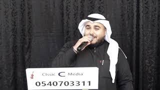 الليلة ليلة فرح ( يا أم العروسة افرحي ) - ويلو يا أم العروسة  /  الفنان محمد