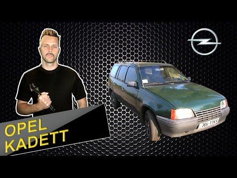 Opel Kadett тест драйв