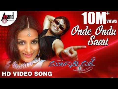 Mungaru Male | Onde Ondu Saari | Golden Star Ganesh | Pooja Gandhi | Manomurthy | Kannada Song