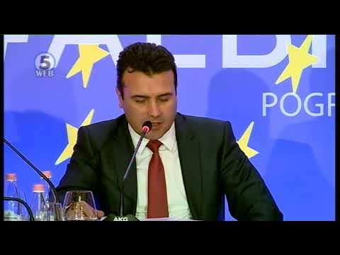 Во тек e заедничката седница на владите на Македонија и Албанија во Подградец