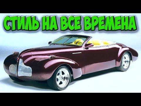 Автобазар Украины. Продажа б/у авто. Купить машину на