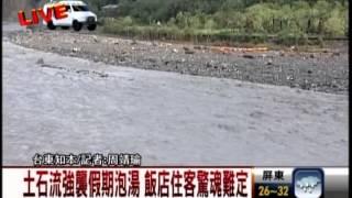 台東知本富野溫泉休閒會館一樓飯廳,前晚遭土石流襲擊,泥濘水流迅速擴...