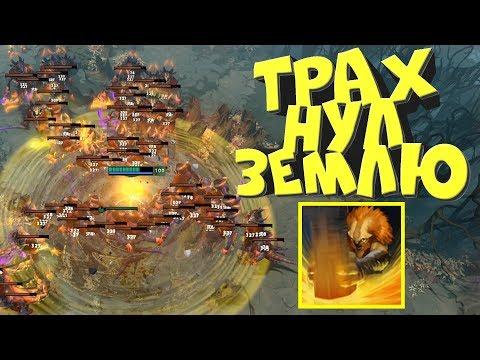 видео: СОЗДАЙ ГЕРОЯ - УЛЬТ ШЕЙКЕРА И ТЫСЯЧИ КРИПОВ! НОВЫЕ БАГИ АБУЗЫ ДОТА 2