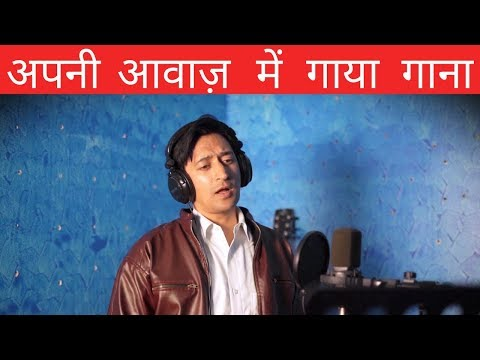 चलो मतदान करें - मतदान जागरूकता पर गीत : IAS Deepak Rawat