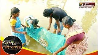 Konjam Sooru Konjam Varalaru-Puthiya Thalaimurai TV Show