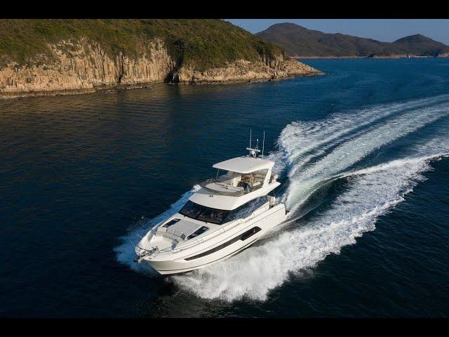 Prestige 630 cruises Sai Kung