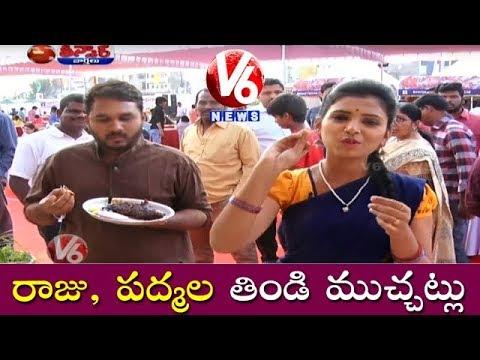 Padma And Gappala Raju Visits Fish Festival | Teenmaar News | V6 News