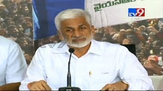 YCP Vijaya Sai Reddy Press Meet LIVE || YS Vivekananda Reddy murder case - TV9