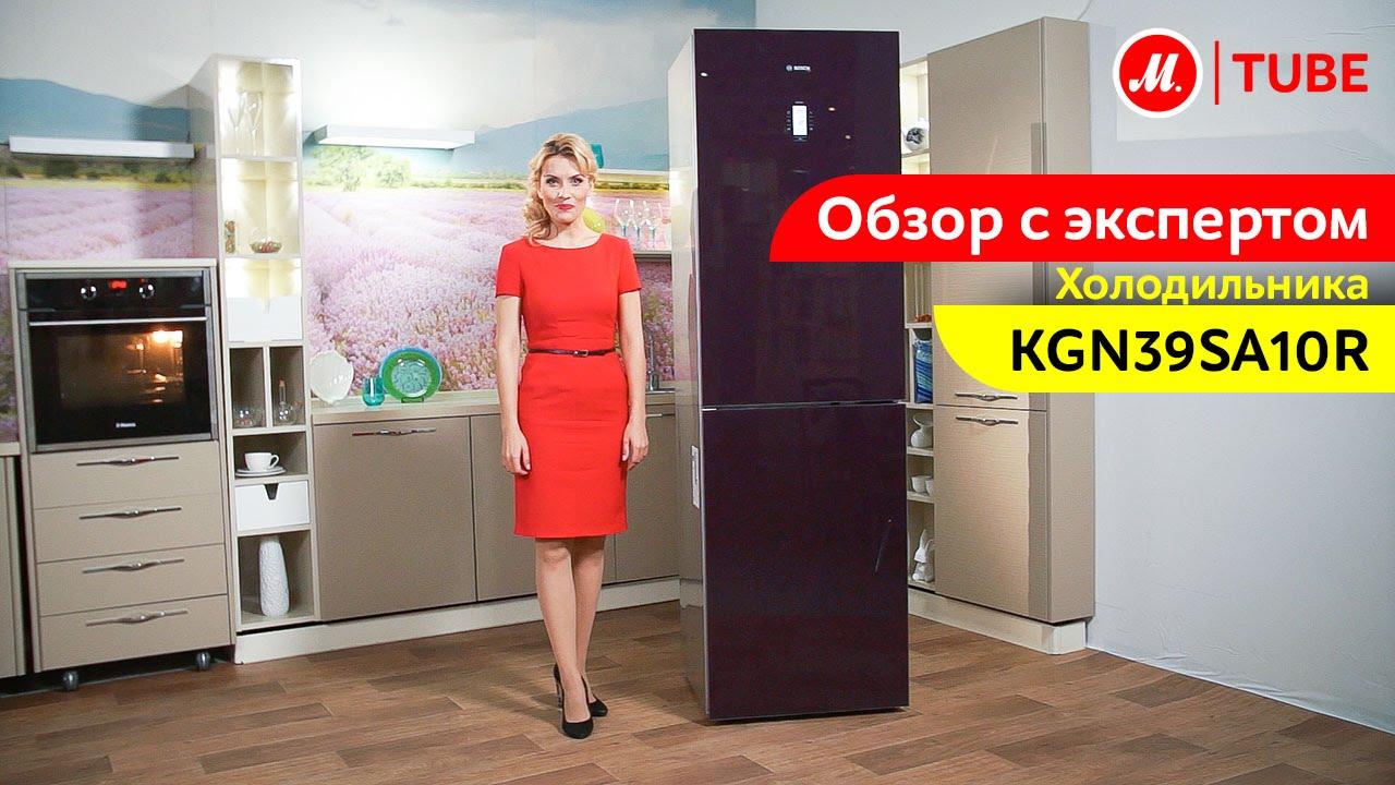 Встраиваемый Side by Side холодильник и морозильник Bosch - YouTube