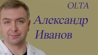 курсы косметолога, часть 2,лечение облысения, записаться по 8812248 99 38 косметология курсы