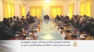 توافق صومالي على آلية اختيار السلطات السياسية