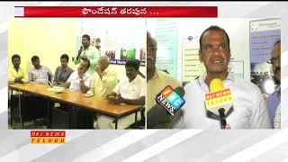 3 Years to Prateek Reddy Foundation in Nalgonda || Komatireddy Venkat Reddy || Raj News