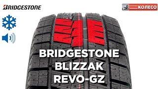 BRIDGESTONE BLIZZAK REVO GZ: обзор зимних шин. КОЛЕСО