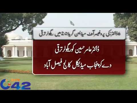 PIA vat lease contract With Sri lanka expired