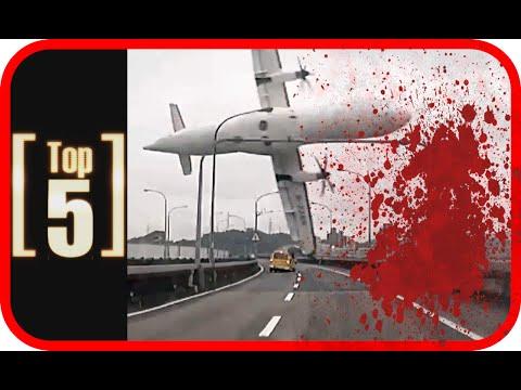 Видео: Расследование авиакатастроф