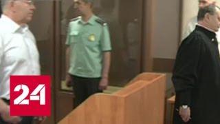 Бывший зампредседателя рязанского правительства отделался штрафом за взятку - Россия 24