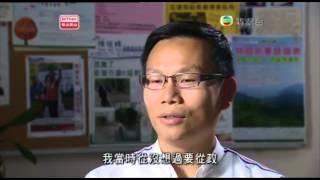 議事論事: 立法會議員陳恒鑌 不平則鳴