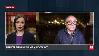 Прем'єр-міністр Вірменії Серж Саргсян подав у відставку