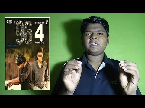 96 Movie Review By Siva Reaction | Vijaysethupathi | Trisha