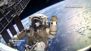 Zvjezdoznanci 2013-12-09 - Život astronauta