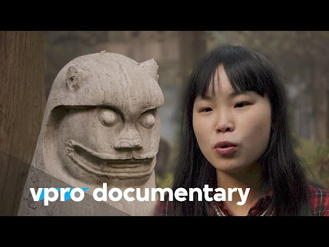 China - from Cartier to philosopher Confucius - (vpro backlight documentary - 2012)